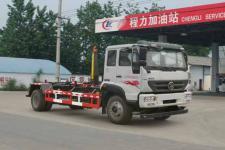 重汽斯太爾車廂可卸式勾臂拉臂垃圾車廠家直銷價格最低