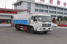 東風天錦對接自卸垃圾車廠家直銷  價格最低