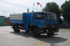 國五東風153自裝卸式垃圾車價格