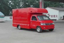 凯马3米售货车价格
