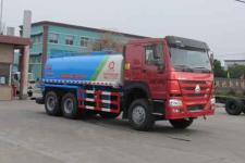 重汽后八輪25噸綠化噴灑灑水車價格