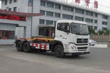 东风天龙可卸式垃圾车|可卸式垃圾车的价格  13797889952