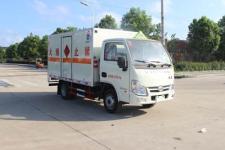 躍進小福星易燃氣體廂式運輸車
