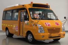 5.5米10-19座五菱小学生专用校车
