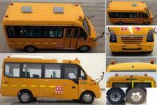 五菱牌GL6552XQ型小學生專用校車圖片2