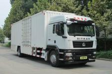 重汽汕德卡国五单桥厢式运输车239-337马力5-10吨(ZZ5186XXYN711GE1)