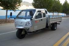 7YPJZ-16150P时风三轮农用车(7YPJZ-16150P)