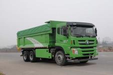 华威驰乐牌SGZ5251ZLJWP5型自卸式垃圾车