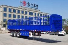 祥菏12米34吨3轴仓栅式运输半挂车(JJN9401CCY)