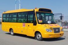 7.5米|24-41座舒驰小学生专用校车(YTK6750X5)