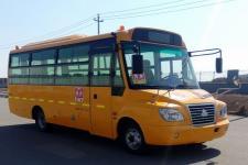 7.5米|24-42座舒驰幼儿专用校车(YTK6751X5)