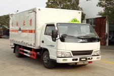 程力威国五单桥厢式货车116马力5吨以下(CLW5061XZWJ5)