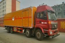 程力威国五前四后六厢式货车245-269马力20吨以上(CLW5310XZWB5)
