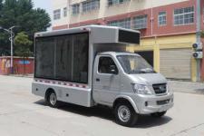 北汽昌河宣传车 移动LED广告车