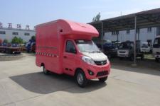 蓝牌福田伽途广告售货车带遮阳篷,车厢加长价格最低