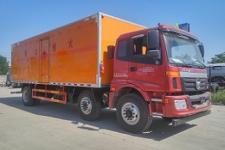 程力威国五前四后四厢式货车211-245马力15-20吨(CLW5250XRYB5)