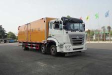 华威驰乐国五前四后四厢式货车337马力10-15吨(SGZ5251XRQZZ5J5)