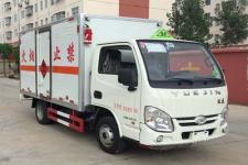 國五躍進易燃液體廂式運輸車價格
