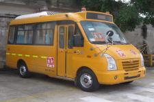 山東濟南濟寧菏澤柴油校車五菱GL6553XQ幼兒專用校車