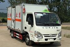 国五跃进腐蚀性物品厢式运输车价格13607286060