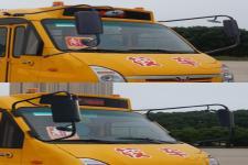 五菱牌GL6554XQ型小學生專用校車圖片3