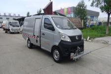 华通牌HCQ5027TYHSC5型路面养护车