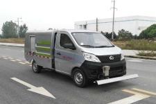 楚胜牌CSC5027TYHSC5型路面养护车