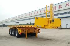 福财8米32.5吨3轴平板自卸半挂车(YJX9400ZZXPA)