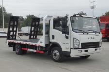 一汽凌河牌CAL5041TPBE5型平板运输车