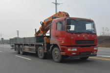 華凌前四后八16噸隨車起重運輸車廠家直銷價格最低