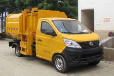国五长安自装卸式垃圾车