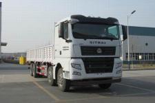 汕德卡国五前四后八货车364马力19905吨(ZZ1326V466HE1K)