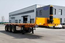 锣响8.7米31.5吨3轴平板自卸半挂车(LXC9401ZZXP)