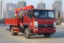 凯马蓝牌3吨随车吊起重运输车厂家直销价格最低
