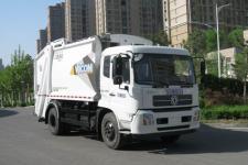 BSQ5160ZYSDFD5压缩式垃圾车
