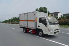 华通国五单桥厢式货车95马力5吨以下(HCQ5032XZWSH5)