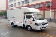 国五程力售货车带吧台外接电源流动餐车的报价