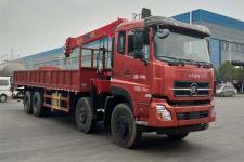 新款前四后八徐工12-16吨直臂随车吊价格