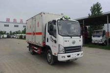 解放易燃氣體廂式運輸車廠家直銷 價格最低
