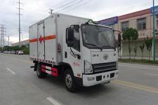 華通牌HCQ5047XRYCA5型易燃液體廂式運輸車