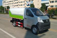 舜德牌SDS5027ZLJSC型自卸式垃圾车