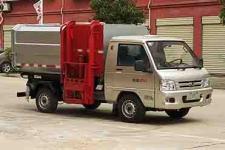 福田小型挂桶式垃圾车