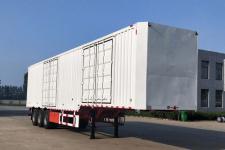 锣响12.5米31.5吨3轴厢式运输半挂车(LXC9401XXYE)