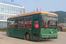 8.5米|24-31座广通纯电动客车(GTQ6853BEVH20)