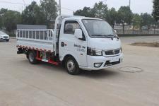 润知星牌SCS5033CTYEQ型桶装垃圾运输车