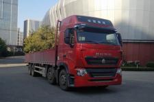 豪沃国六前四后八货车484马力18605吨(ZZ1317V466HF1)