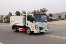 炎帝牌SZD5048ZLJCG5型自卸式垃圾车