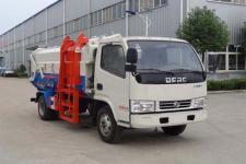 国六东风多利卡自装卸挂桶式垃圾车价格
