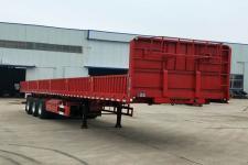 成事达12米32.7吨3轴自卸半挂车(SCD9404Z)