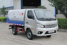 國六福田小型自卸式垃圾車